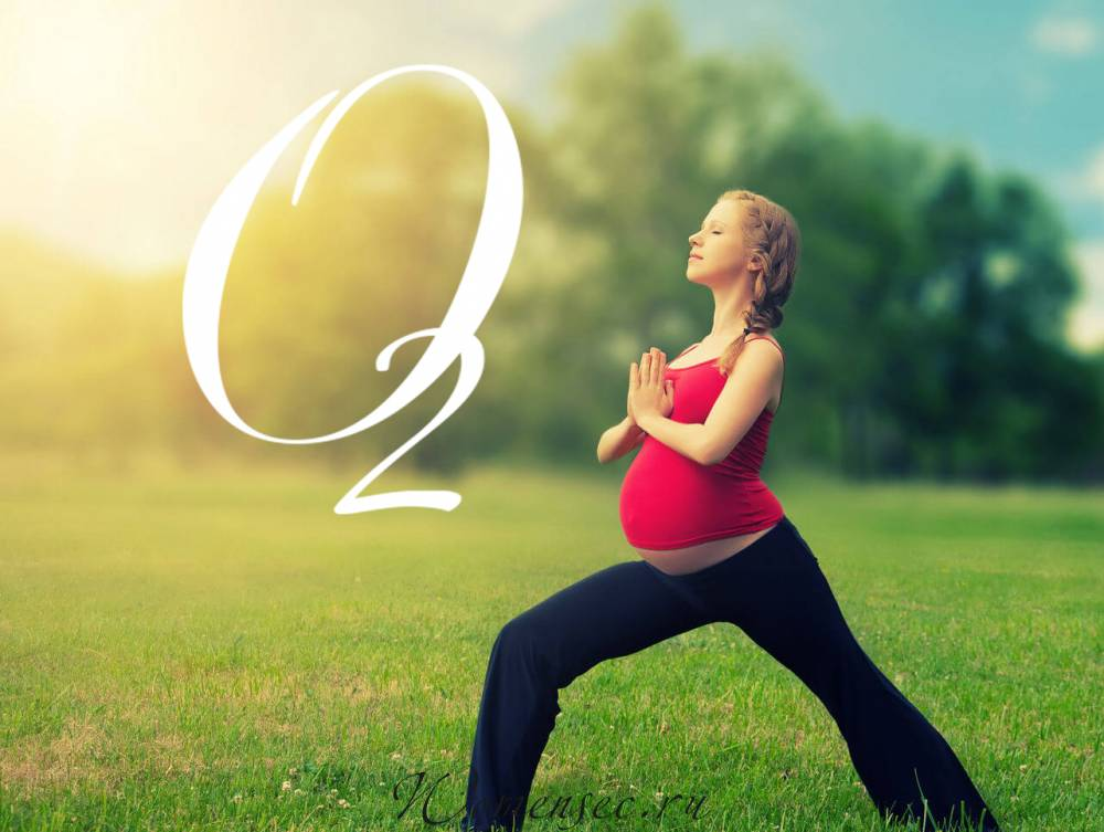 лечение гипоксии плода при беременности препараты