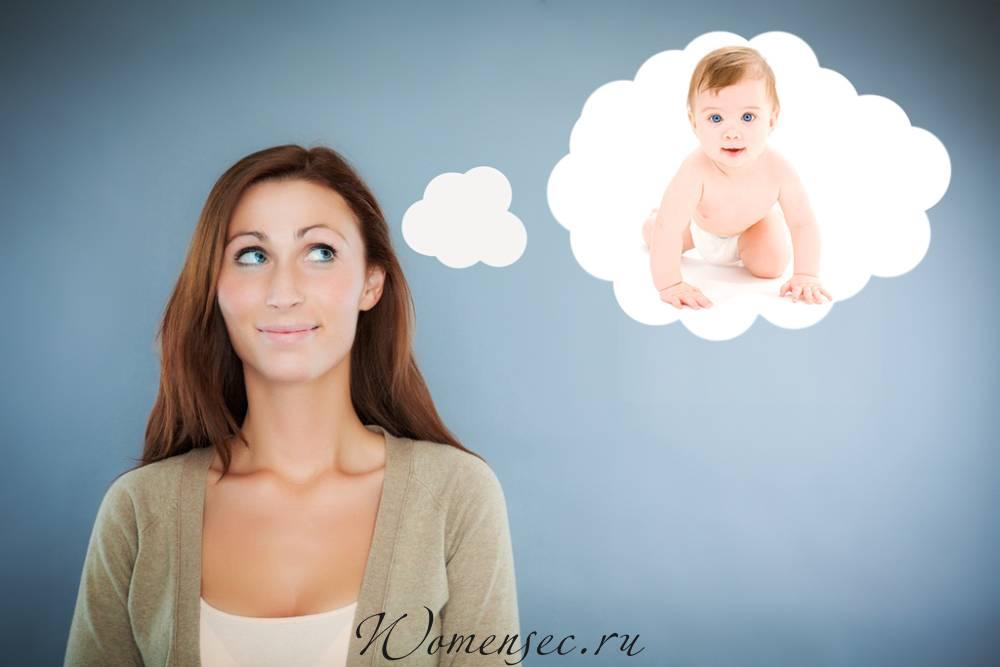 Секреты успешного планирования беременности