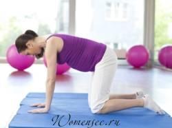 Что помогает от тонуса при беременности